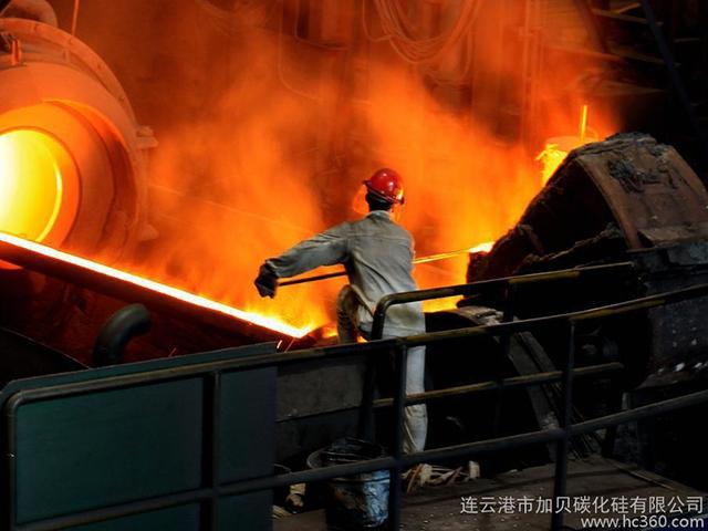 产品应用方向-冶炼钢厂